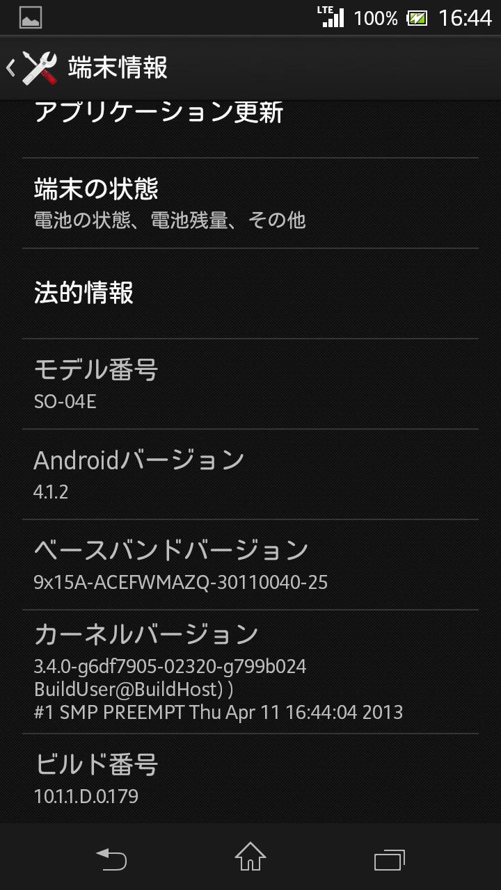 Screenshot_2013-05-15-16-44-23