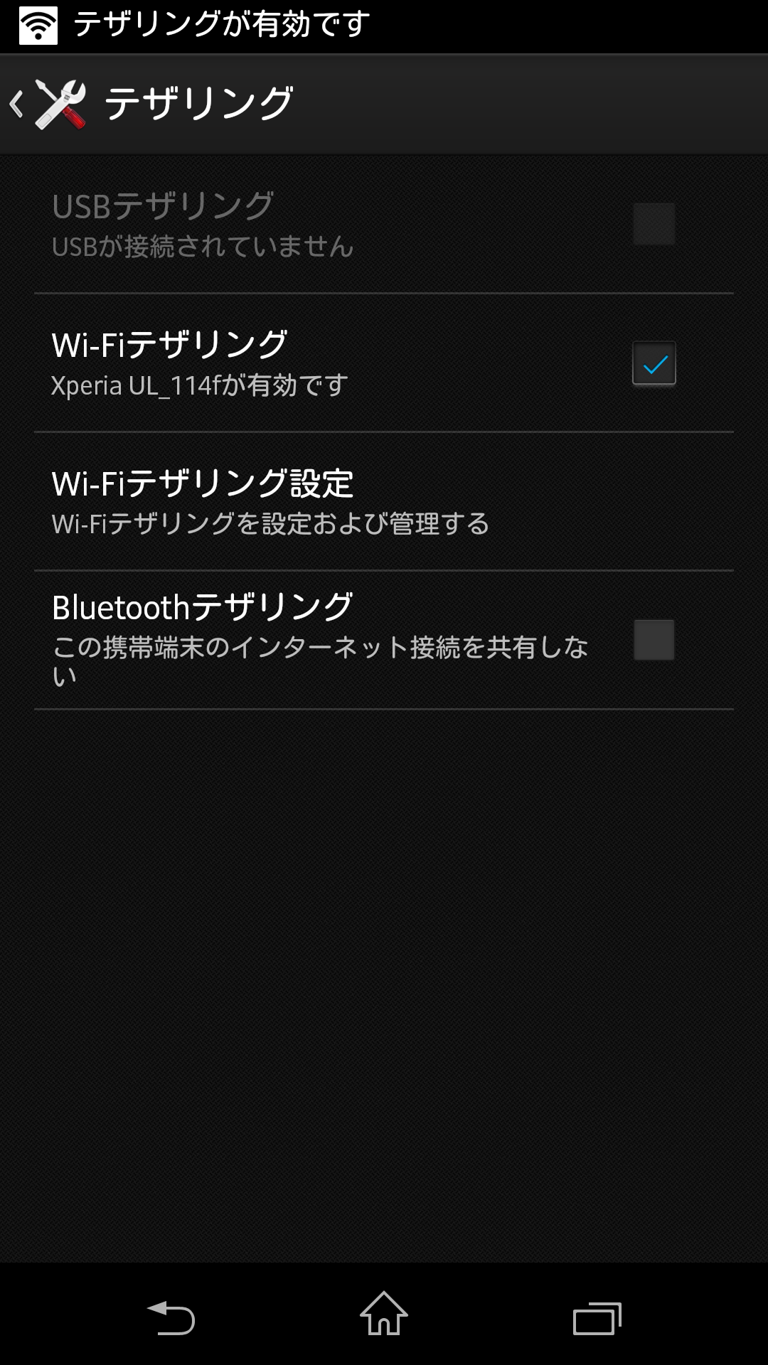 Screenshot_2013-10-06-01-27-48