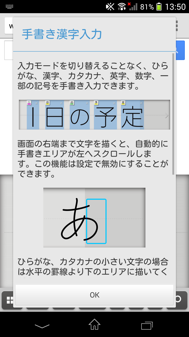 Screenshot_2014-02-16-13-50-17