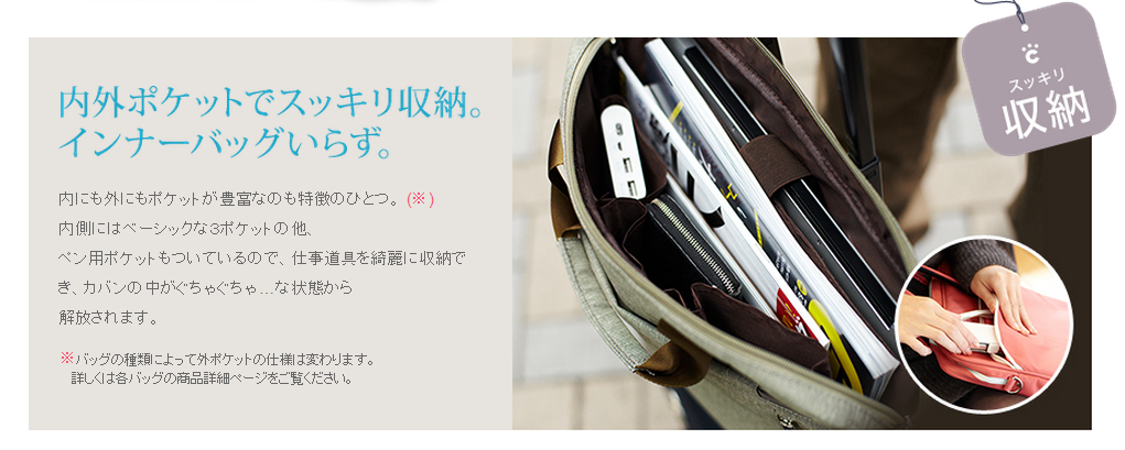 cheero Laptop Bag_4