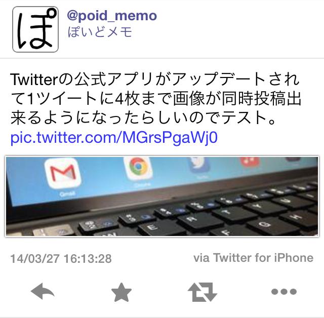 Twitter_6.3-1