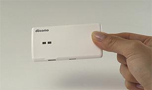 docomo_portable-sim_develop_2