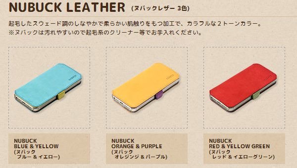 cheero-leather-case_10
