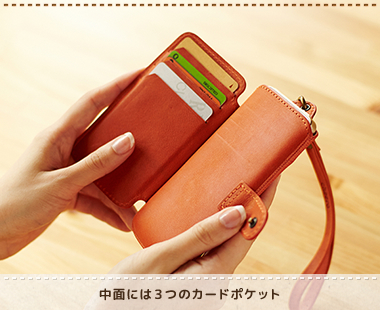 cheero-leather-case_2