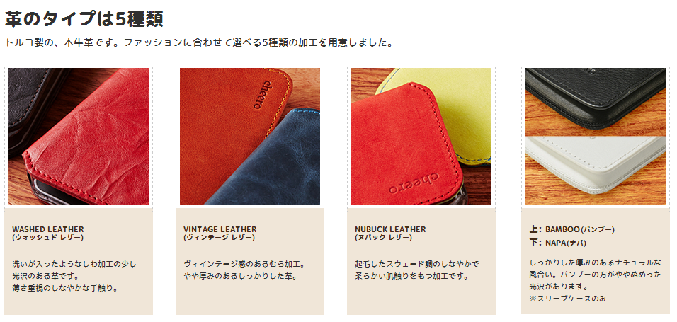cheero-leather-case_6