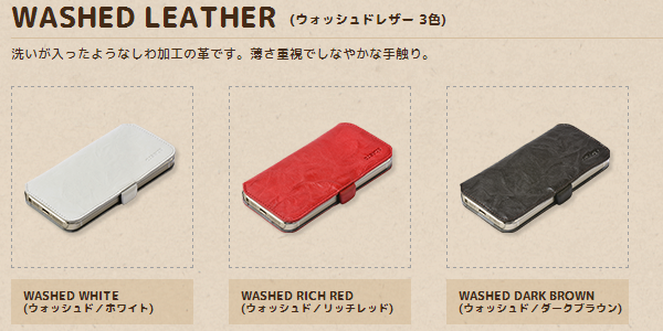 cheero-leather-case_8