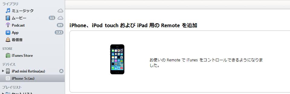 remote4-2-2