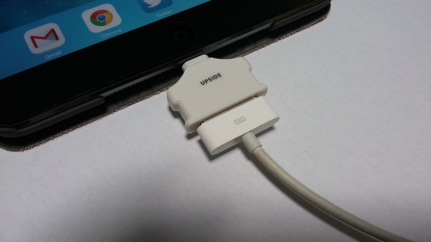 100_micro-usb_dock_lightning-adapter_5