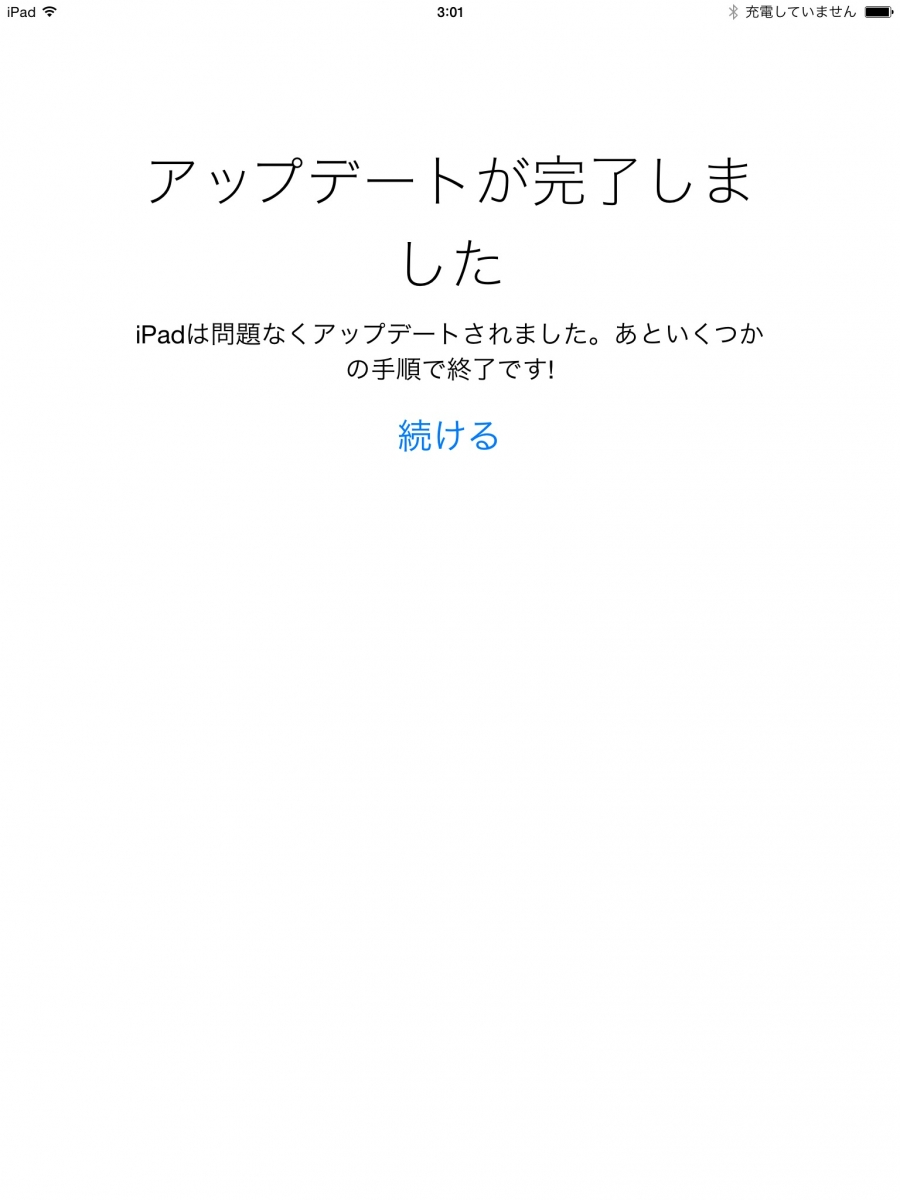2014-09-18 03.01.04