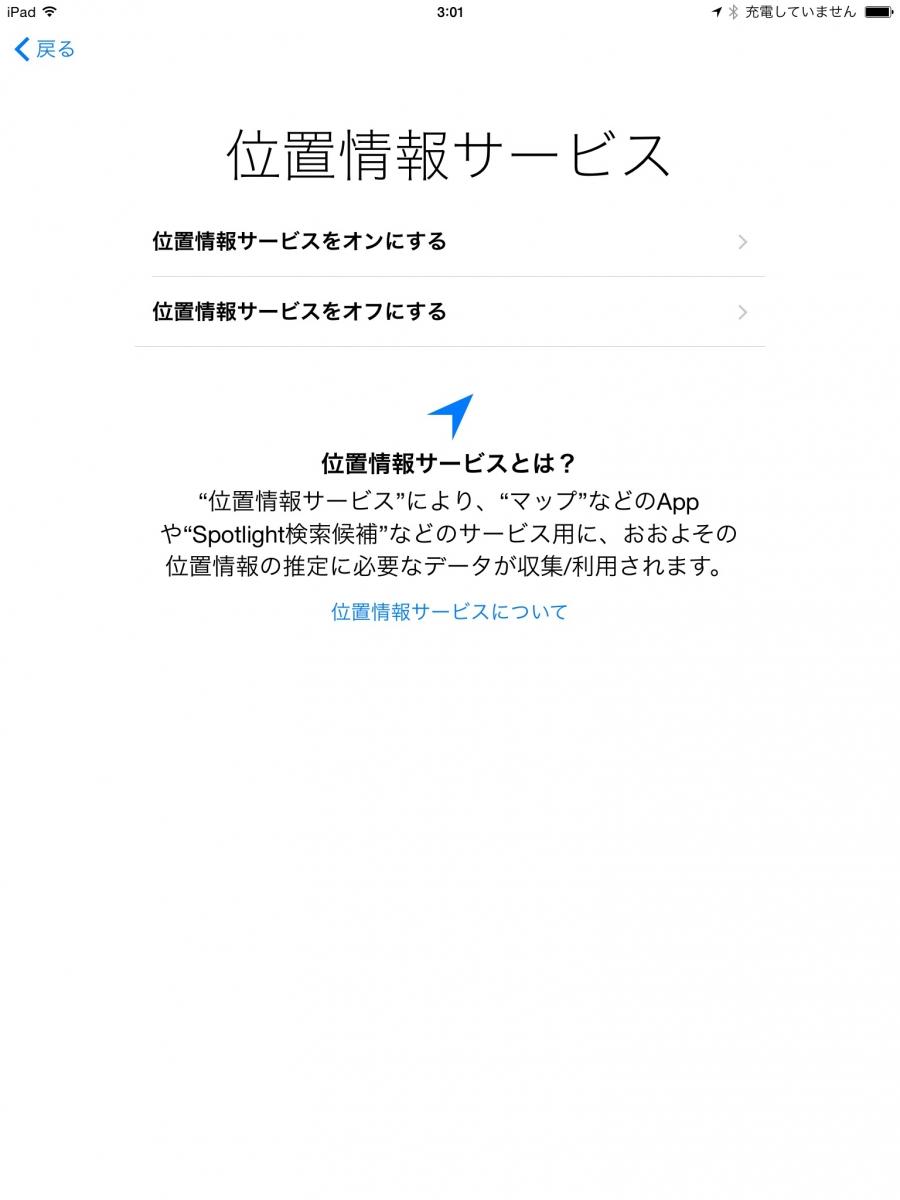 2014-09-18 03.01.17