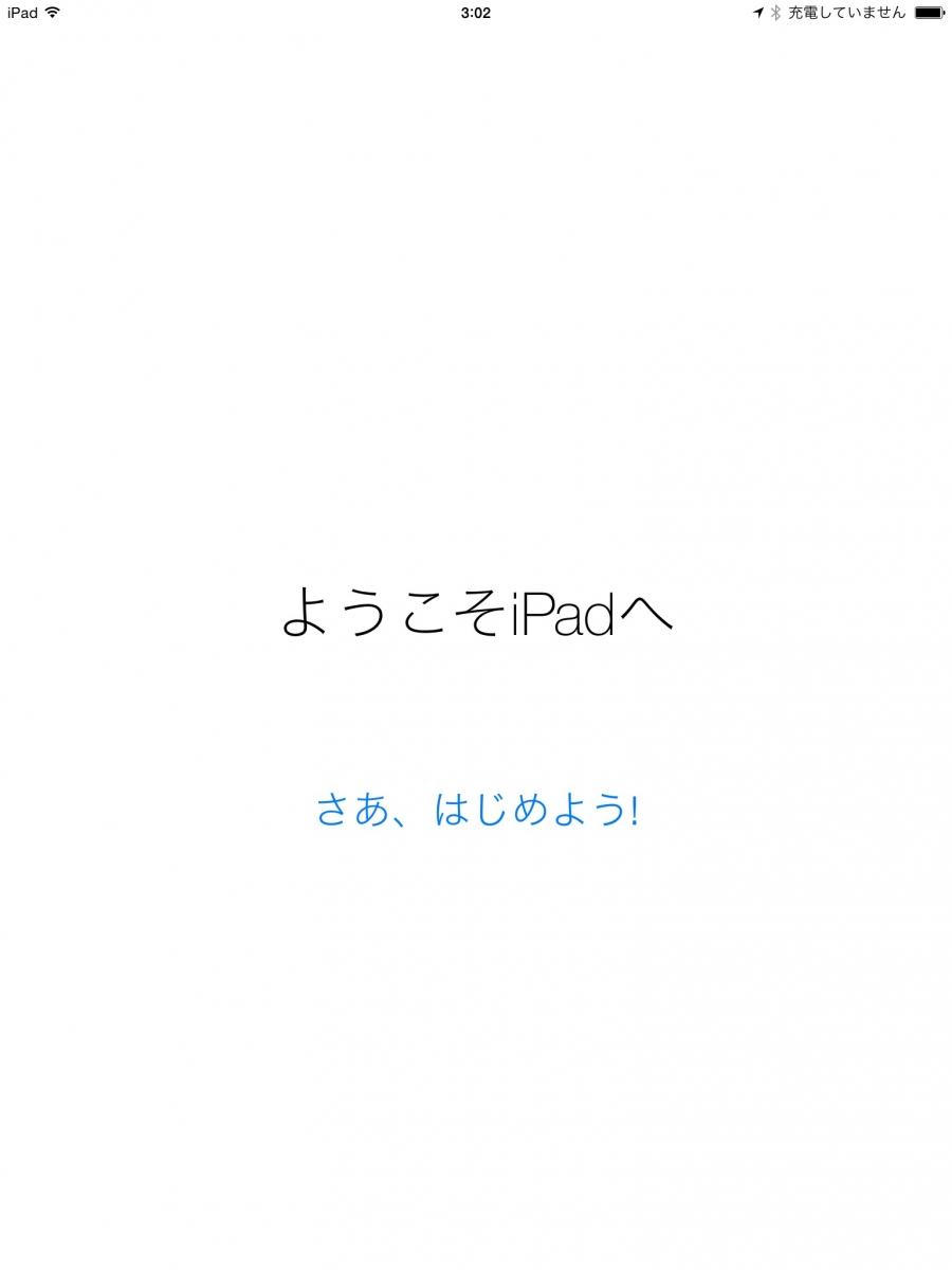 2014-09-18 03.02.21