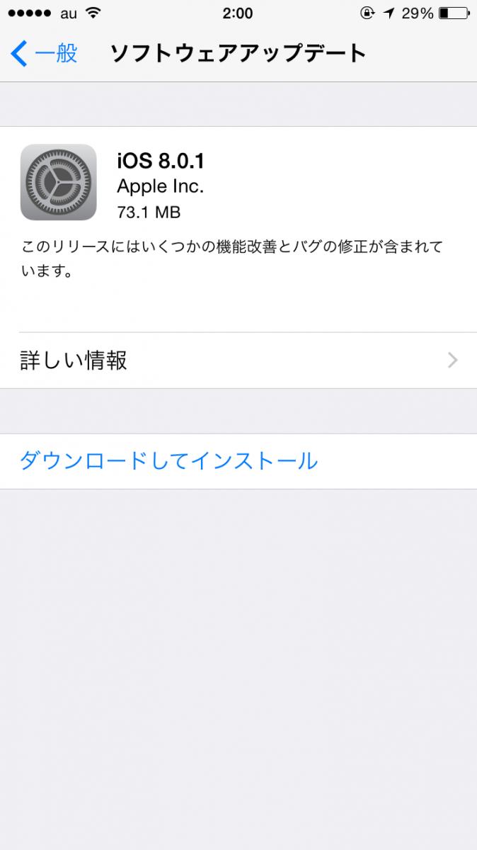 iOS801_release_1