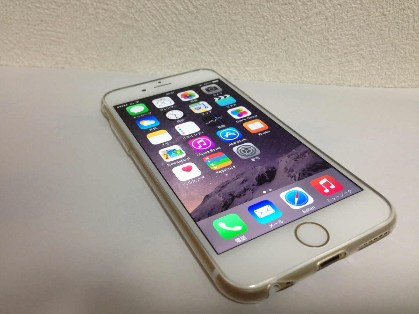 iphone-6_gold_unboxing_15