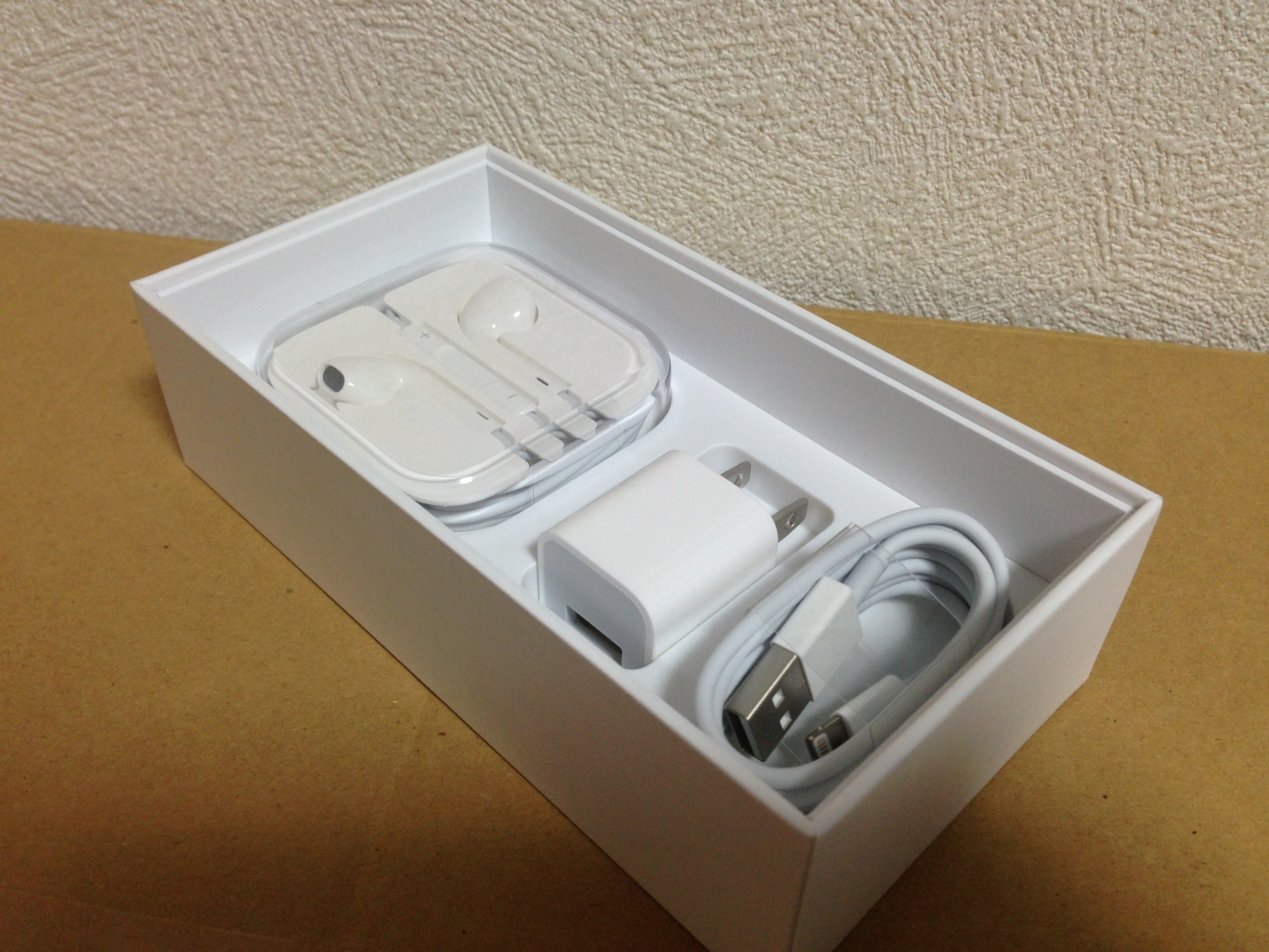 iphone-6_gold_unboxing_6