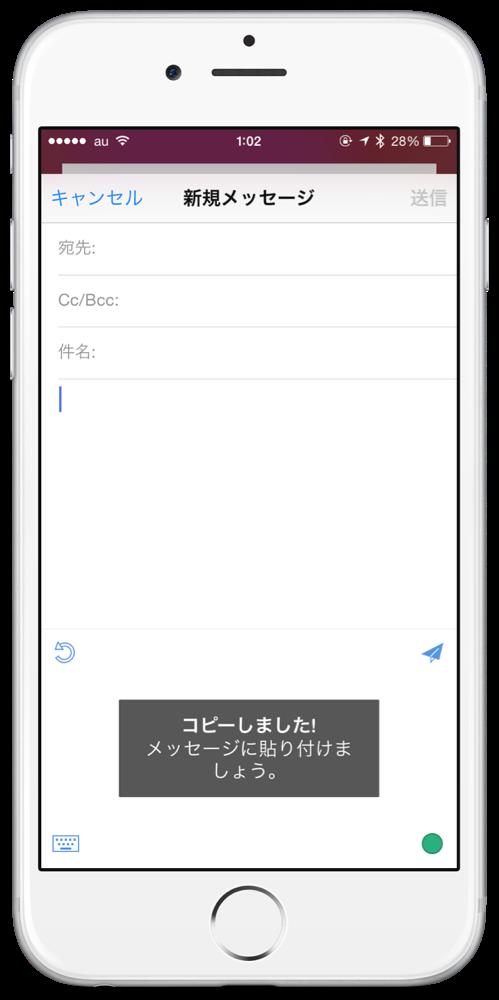 ios_ime_inkboard_5
