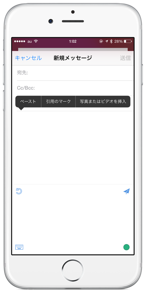 ios_ime_inkboard_6