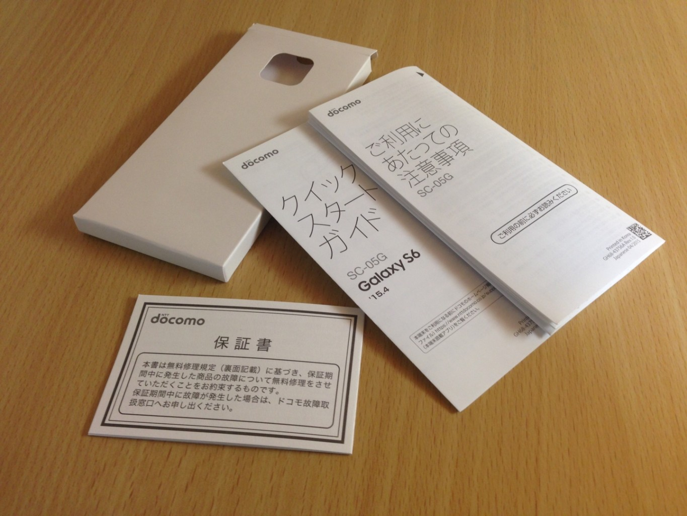 galaxy-s6_sc-05g_unboxing_4