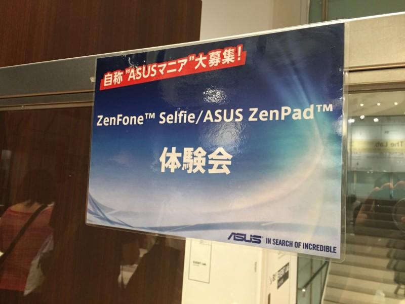 asus-zenfone-selfie-seminar-osaka-report_