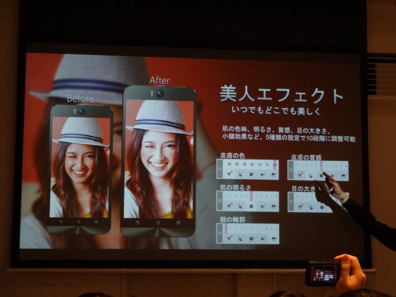 asus-zenfone-selfie-seminar-osaka-report_14