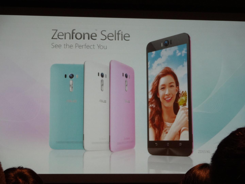 asus-zenfone-selfie-seminar-osaka-report_3