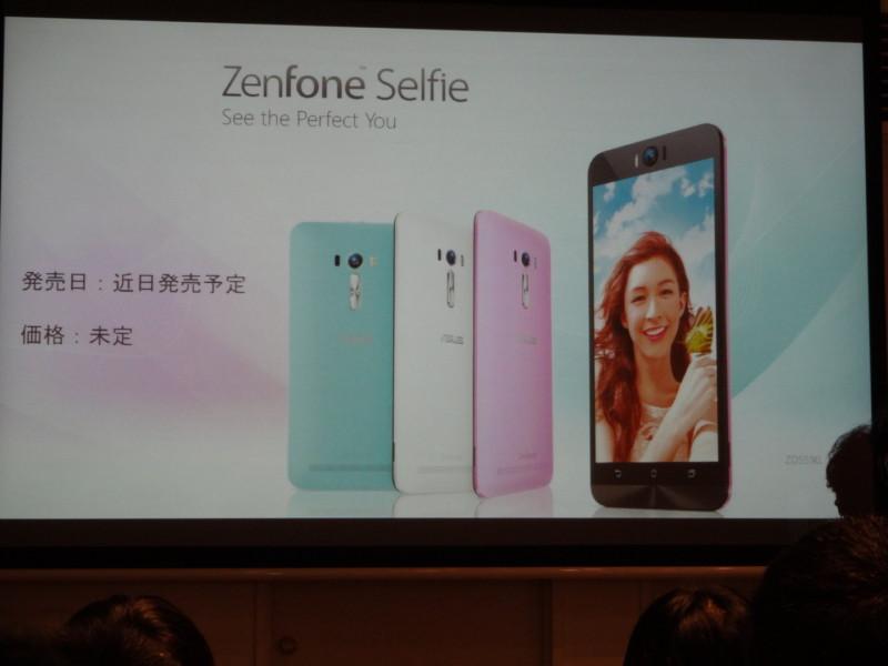 asus-zenfone-selfie-seminar-osaka-report_31