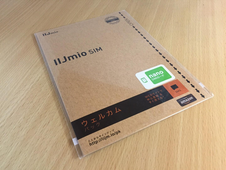 iijmio_welcome-pack-foe-amazon-2_1
