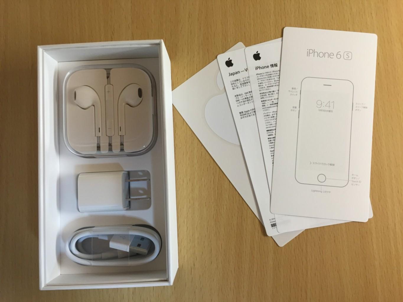 「iPhone 6s」の付属品