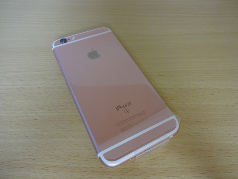 iphone-6s_rose-gold_unboxing_6