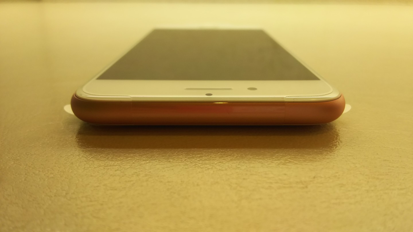 iphone-7_lose-gold_unboxing-11