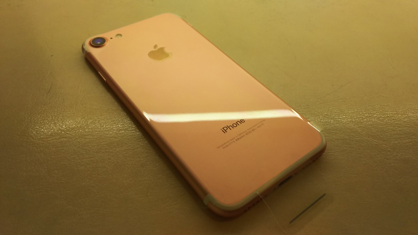 iphone-7_lose-gold_unboxing-7